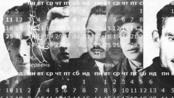 В Запорожье состоится презентация книги о репрессиях украинской интеллигенции