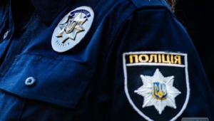 На одном из курортов Запорожской области полицейские и пограничники разоблачили наркодилера - ФОТО, ВИДЕО
