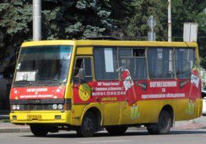 В Запорожье чиновники из управления транспорта разорвали договор с еще одним нерадивым перевозчиком из-за жалоб пассажиров