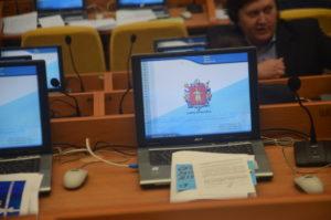 В Запорожском областном совете может появится новый регламент