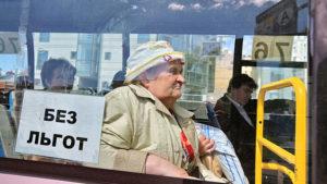 В Запорожье водитель автобуса отказался бесплатно перевозить пенсионера со слуховым аппаратом