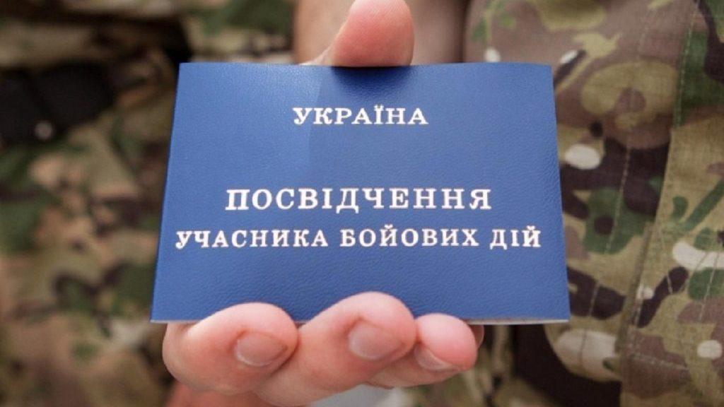 У Запоріжжі АТОвцям виплатили майже 700 тисяч гривень матеріальної допомоги