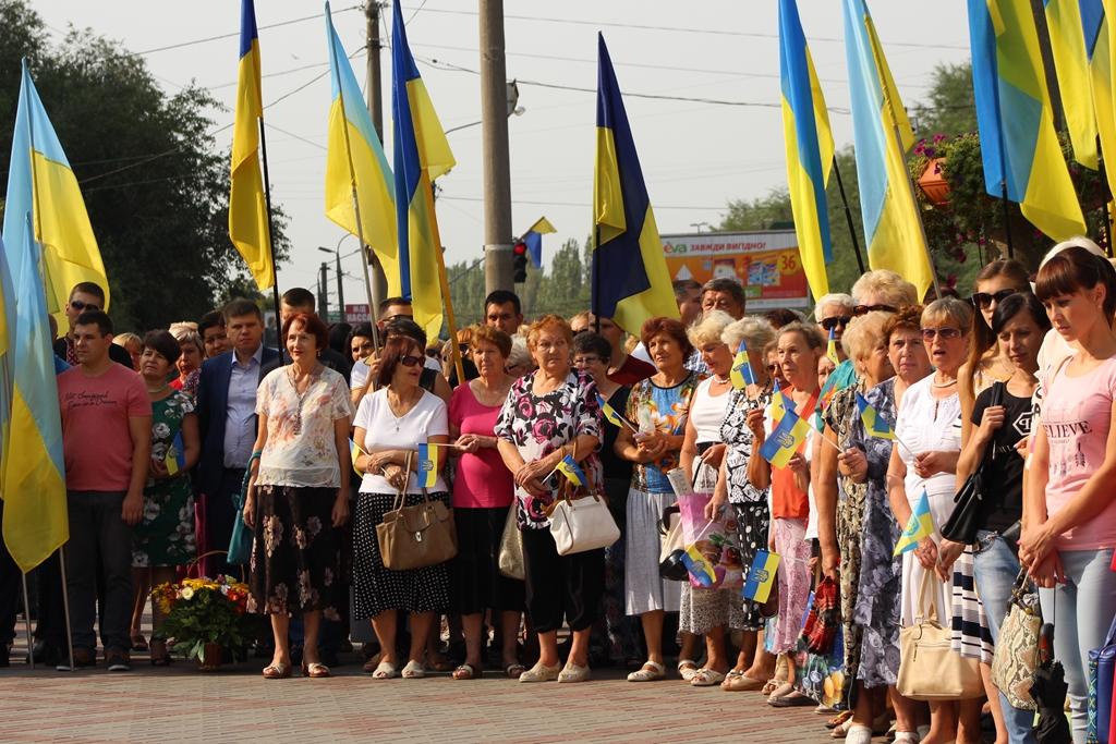 В Запорожье состоялся торжественный митинг ко Дню Государственного флага и годовщины Независимости Украины - ФОТО