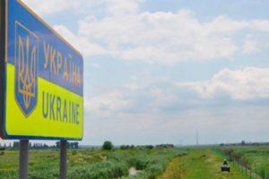 Запорожские пограничники поймали нелегала из Казахстана