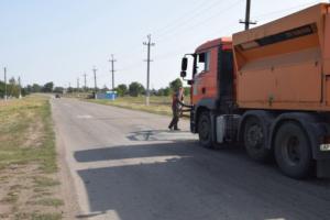 В Запорожской области продолжают ремонтировать наиболее проблемные участки дорог