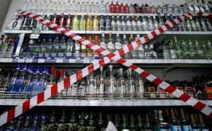 АМКУ хочет отменить едва начавшийся в Запорожье запрет на продажу алкоголя в ночное время