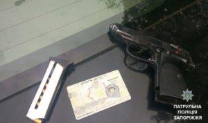 В Запорожье за нарушение ПДД остановили автомобиль, пассажиры которого перевозили оружие и наркотики - ФОТО