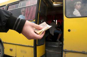 Запорожские школьники могут ездить в маршрутках за полцены