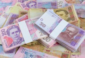 Запорожские налогоплательщики пополнили местные бюджеты на 4,6 миллиарда гривен
