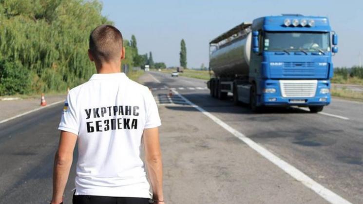 У запорожского подразделения Укртрансбезопасности появился новый руководитель: чиновник из ОГА