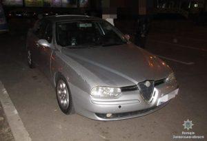 В центре Запорожья ночью избили иностранца и пытались угнать его авто - ФОТО