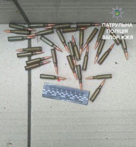 В Запорожье у водителя-наркомана нашли боеприпасы - ФОТО