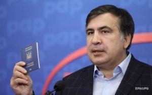 Саакашвили заявил, что намерен продолжать путь в Украину