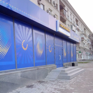 В Запорожье демонтировали рекламу игорного зала на проспекте Металлургов - ФОТО