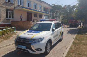 На запорожском курорте из-за сообщений о бомбах эвакуировали две школы - ФОТО