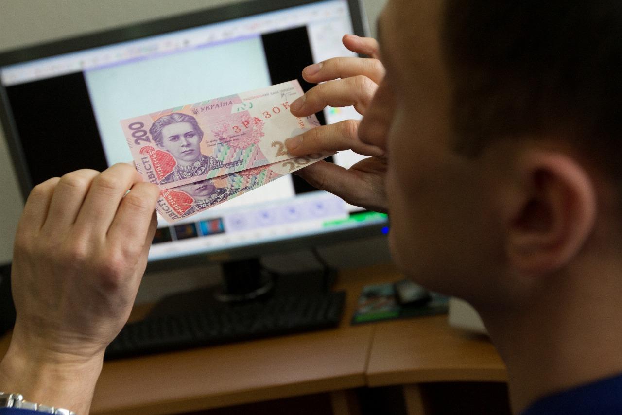 Запорожская область в лидерах по количеству фальшивых банкнот
