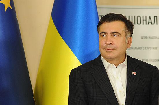Генеральный прокурор Украины потребовал оштрафовать Саакашвили занезаконное пересечение границы