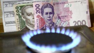 Рекордно дорогое отопление, абонплата на газ и новые нормативы: что ждет украинцев осенью