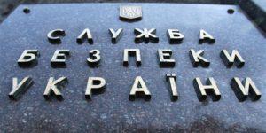 Сотрудники СБУ нагрянули с обысками к помощнику начальника запорожской Нацполиции