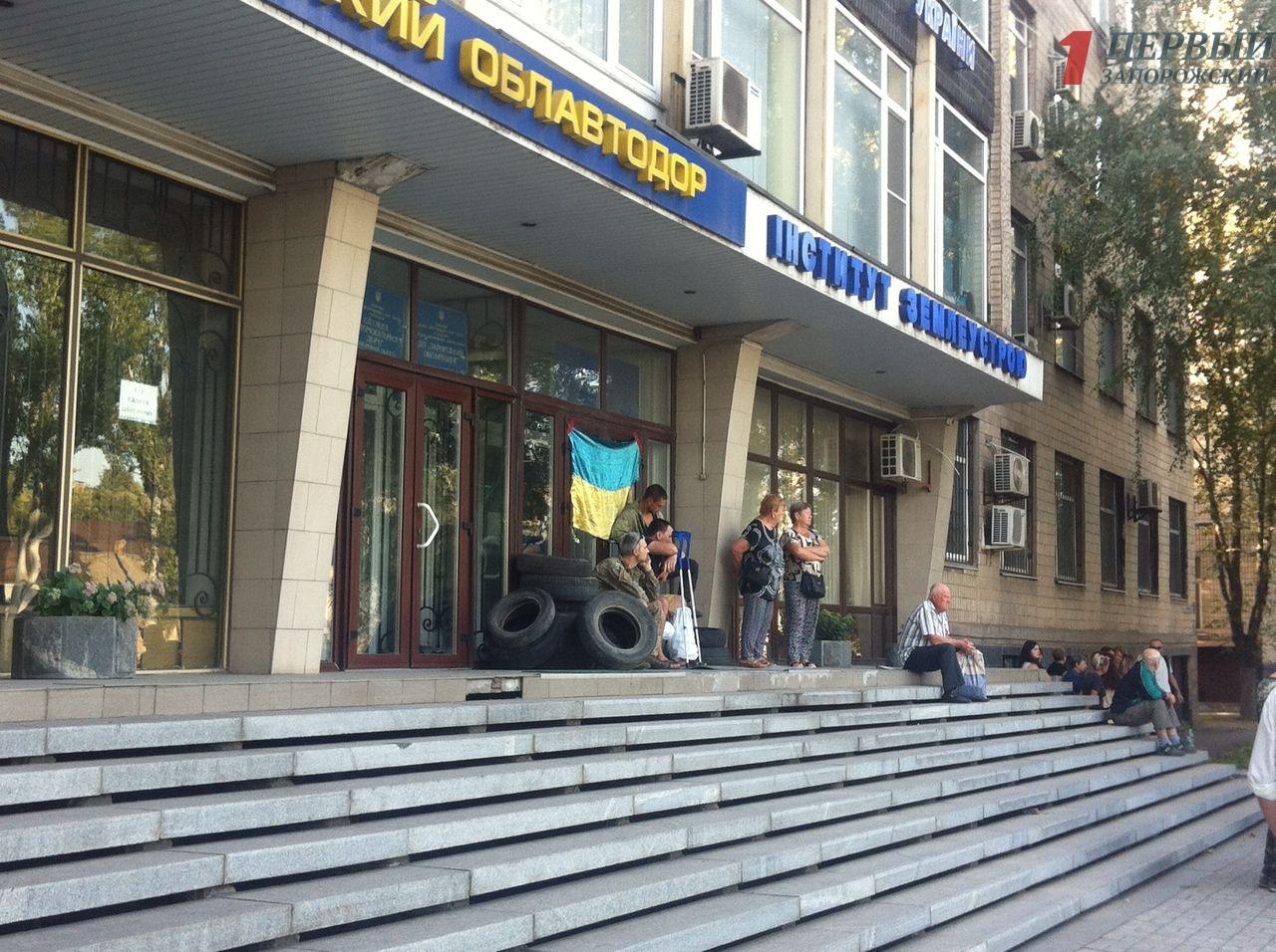 Борьба за землю: в Запорожье АТОшники митингуют перед зданием Госгеокадастра - ФОТО