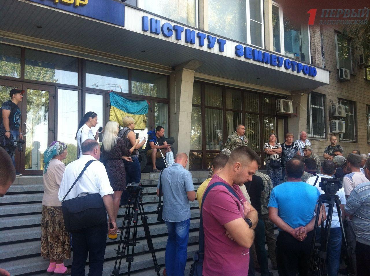 ВЗапорожье ветераны АТО заблокировали строение управления Госгеокадастра