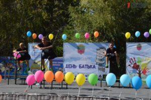 В Запорожье с размахом отпраздновали День отца - ФОТО, ВИДЕО