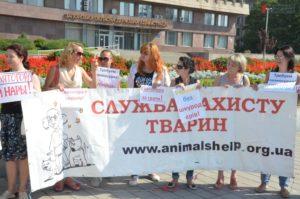 Запорожские зоозащитники требуют наказать догхантера - ФОТО