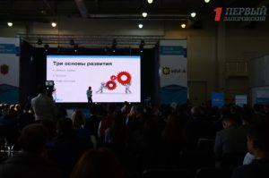 Лекции, выставки и стартапы: как в Запорожье проходил IT-Forum – ФОТОРЕПОРТАЖ