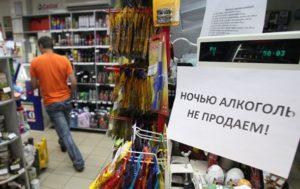 Глава запорожской полиции прокомментировал запрет ночной продажи алкоголя