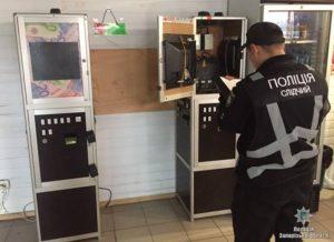 В Запорожье выявили зал игровых автоматов, замаскированный под салон красоты - ФОТО