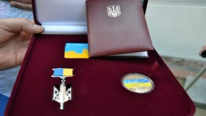 В Запорожье состоится вручение всеукраинской премии «Народный Герой Украины»