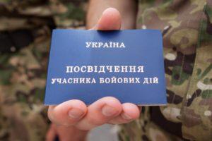 В Запорожье после отказа в льготном проезде избили инвалида войны