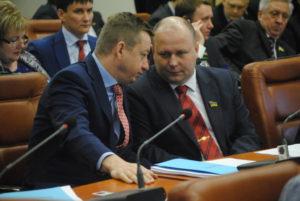 Депутат горсовета предложил коллегам уходить домой пораньше