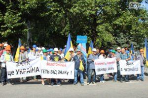 В Запорожье сотрудники ЗАЛКа вышли на акцию протеста у областной Нацполиции - ФОТО