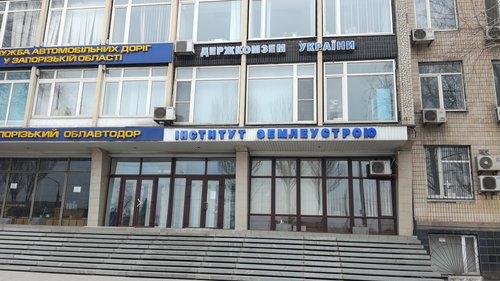 Жена заместителя начальника областного Госгеокадастра задекларировала 250 тысяч долларов наличкой