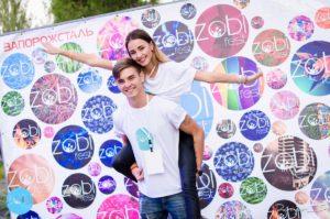 В Запорожье стартовал молодежный фестиваль «Zobi Fest- 2017»