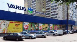 В Запорожье на месте супермаркета Billa появится еще один Varus
