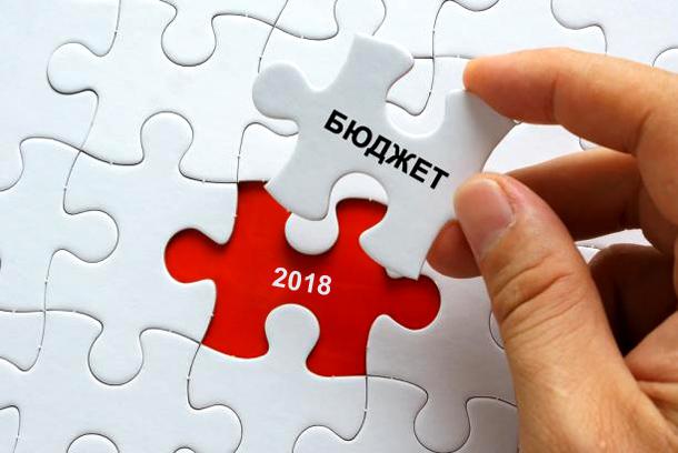 Владимир Буряк поручил своим подчиненным подготовить проект бюджета на 2018 год