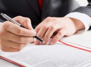 В Запорожье льготников будут бесплатно консультировать юристы