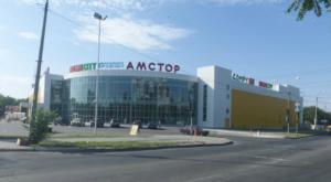 В Запорожье у «Амстора» забрали землю стоимостью почти 33 миллиона гривен