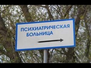 Жительница Запорожской области, выбросившая из окна многоэтажки свою дочь, страдает от шизофрении