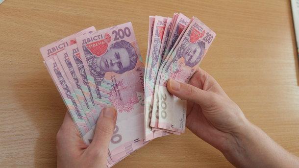 В Украине заметно выросли зарплаты – Госстат