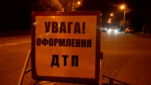 В Запорожьелегковушка насмерть сбила мужчину - ВИДЕО