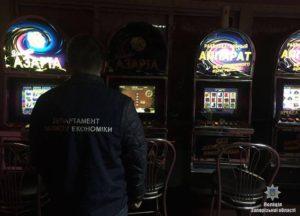 В Запорожье «накрыли» очередной зал игровых автоматов - ФОТО
