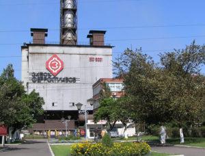 В Запорожье прогремел взрыв в районе завода ферросплавов