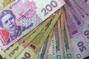 Запорожские налогоплательщики направили 4 миллиарда гривен на соцвыплаты