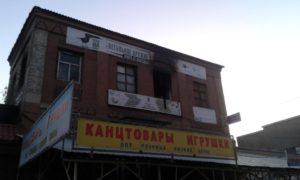 Правоохранители задержали владелицу хостела, в котором заживо сгорели постояльцы