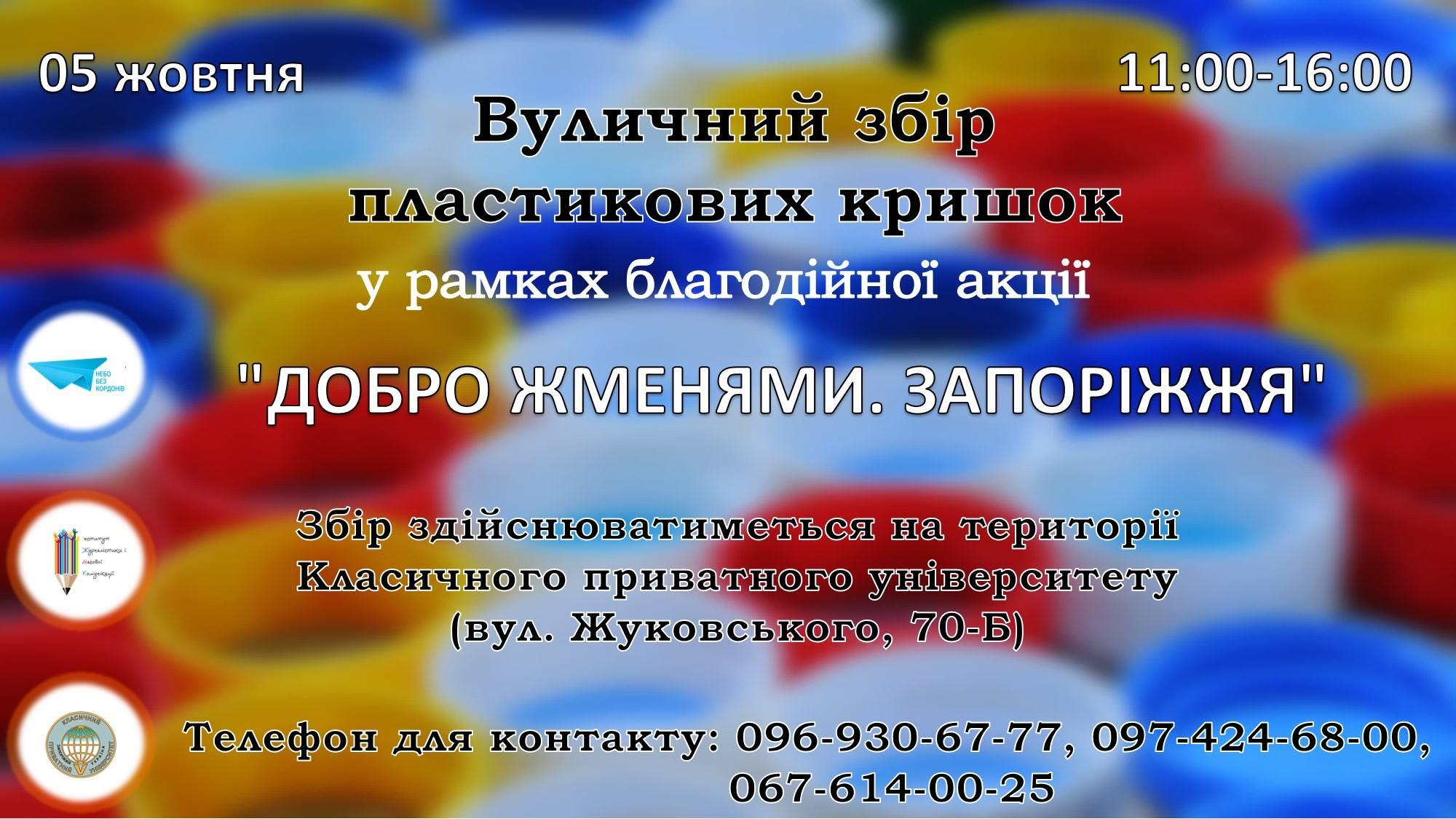 21587109_866603340174341_445938408671888161_o