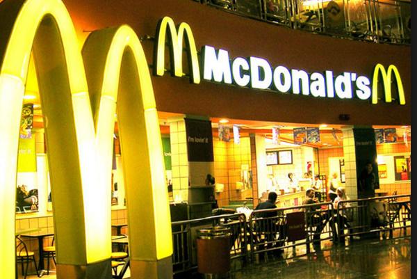 В Запорожье второй «McDonalds» откроют уже в следующем месяце