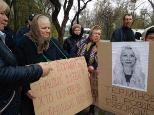 Скандальная чиновница Анжела Рябоконь снова возглавила Натальевский сельский совет